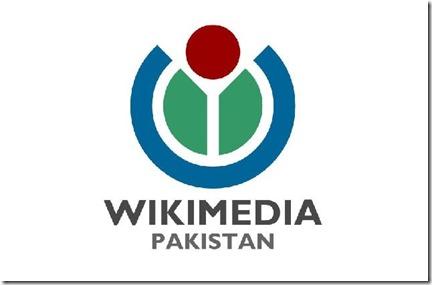 Wikimedia-Pakistan