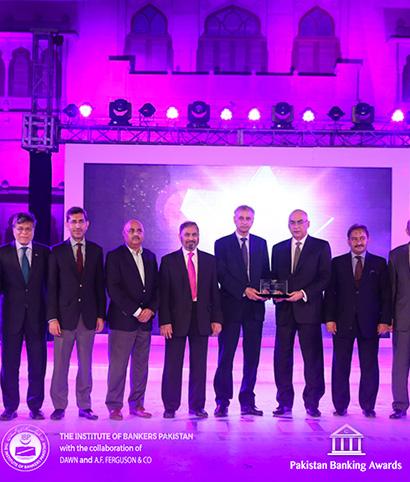 2nd Pakistan Banking Awards 2017