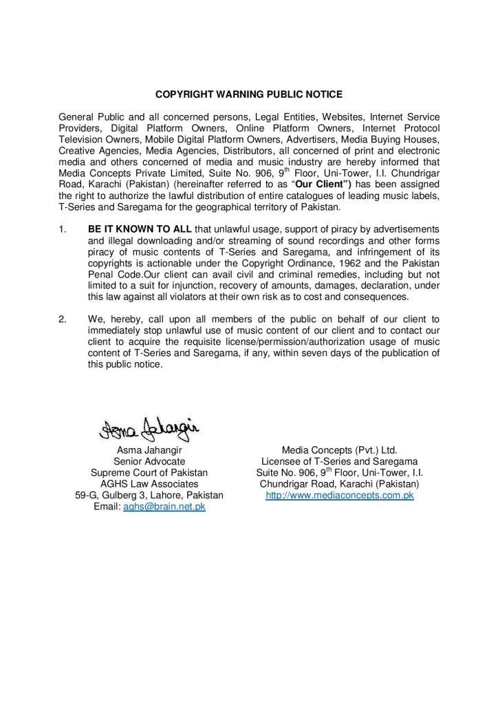copyright-public-notice-final-page-001